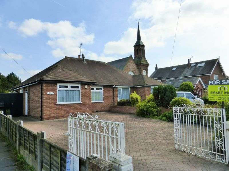 2 Bedrooms Semi Detached Bungalow for sale in Vicarage Lane, Banks, Southport
