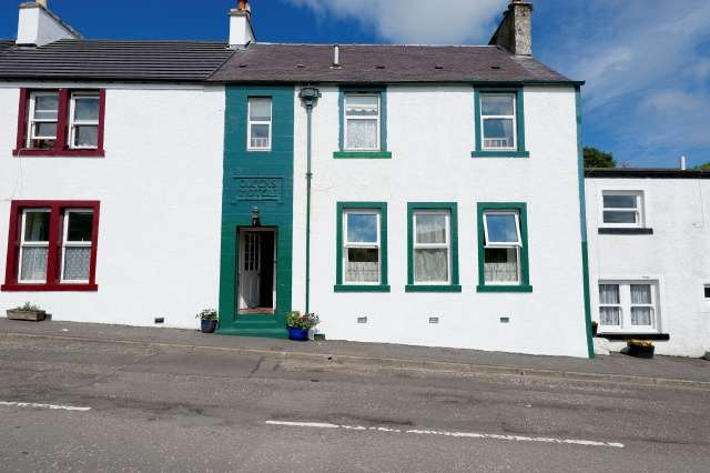3 Bedrooms Terraced House for sale in Main Street, Colmonell, Girvan, South Ayrshire, KA26 0RY