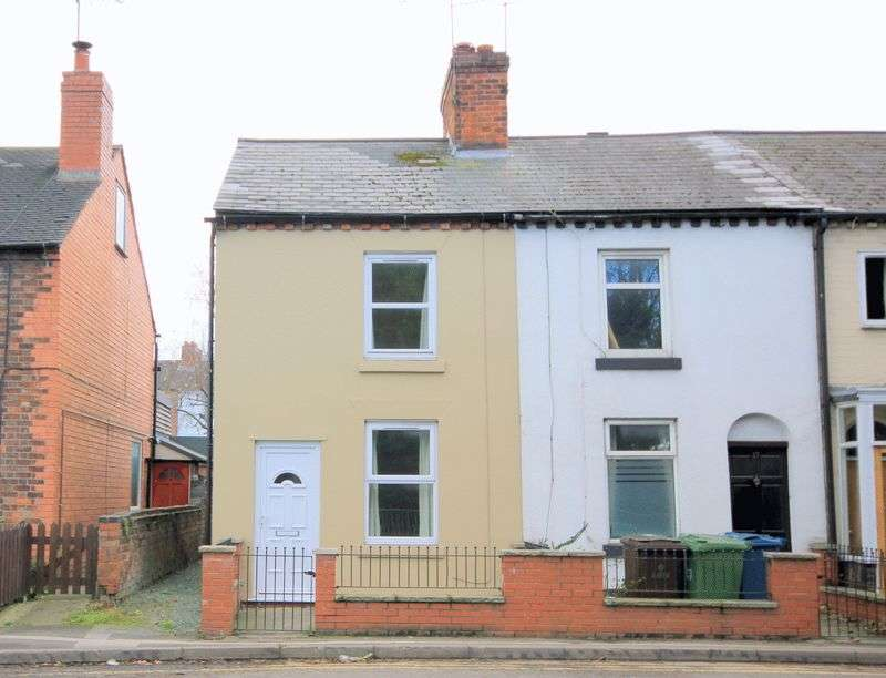 2 Bedrooms Terraced House for sale in Doxey Road, Stafford