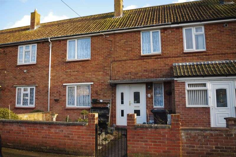 3 Bedrooms Terraced House for sale in Tregelles Close, Highbridge