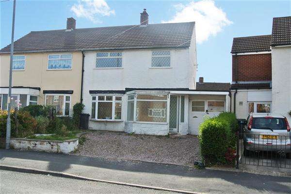 3 Bedrooms Semi Detached House for sale in Montgomery Road, Bentley