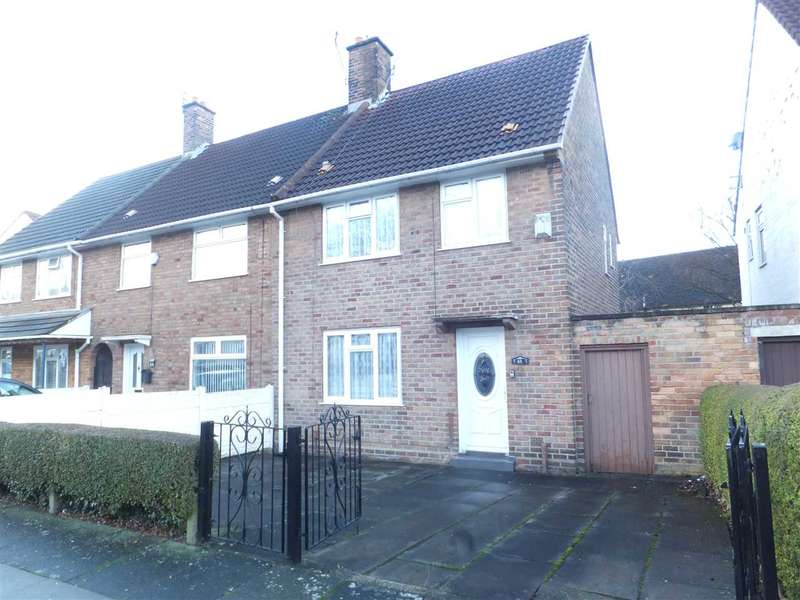 3 Bedrooms Terraced House for sale in Brookwood Road, Huyton, Liverpool