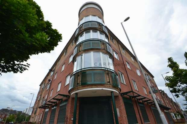 2 Bedrooms Apartment Flat for sale in CHORLTON ROAD HULME. M15 4UA MANCHESTER