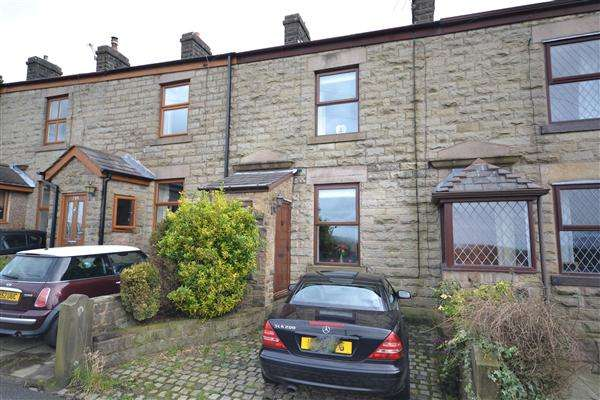 2 Bedrooms Cottage House for sale in Babylon Lane, Heath Charnock, Chorley