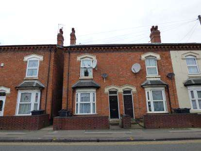 3 Bedrooms End Of Terrace House for sale in Witton Road, Birmingham, West Midlands
