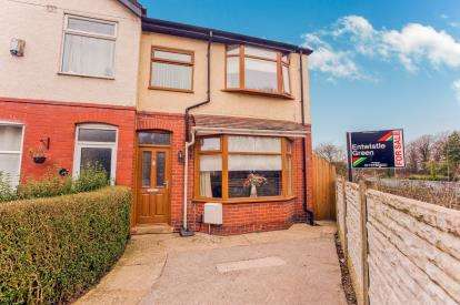 3 Bedrooms End Of Terrace House for sale in Fairfield Drive, Ashton-On-Ribble, Preston, Lancashire, PR2