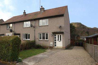 2 Bedrooms End Of Terrace House for sale in Culcreuch Avenue, Fintry