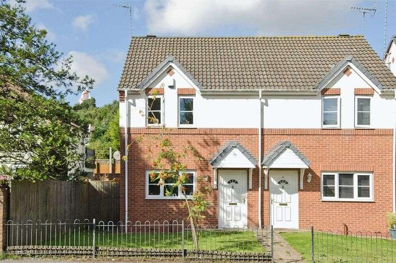 3 Bedrooms Semi Detached House for sale in Progress Grove, Huntington, Cannock