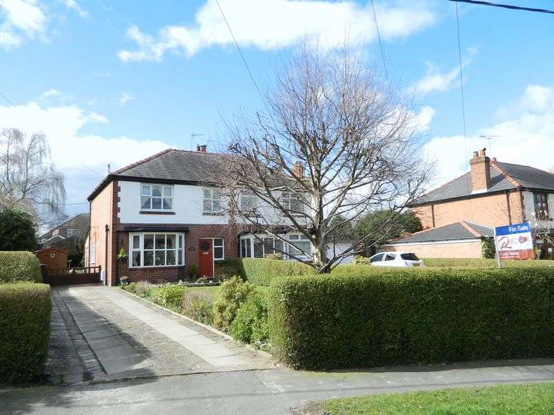 3 Bedrooms Semi Detached House for sale in The Dingle, Haslington