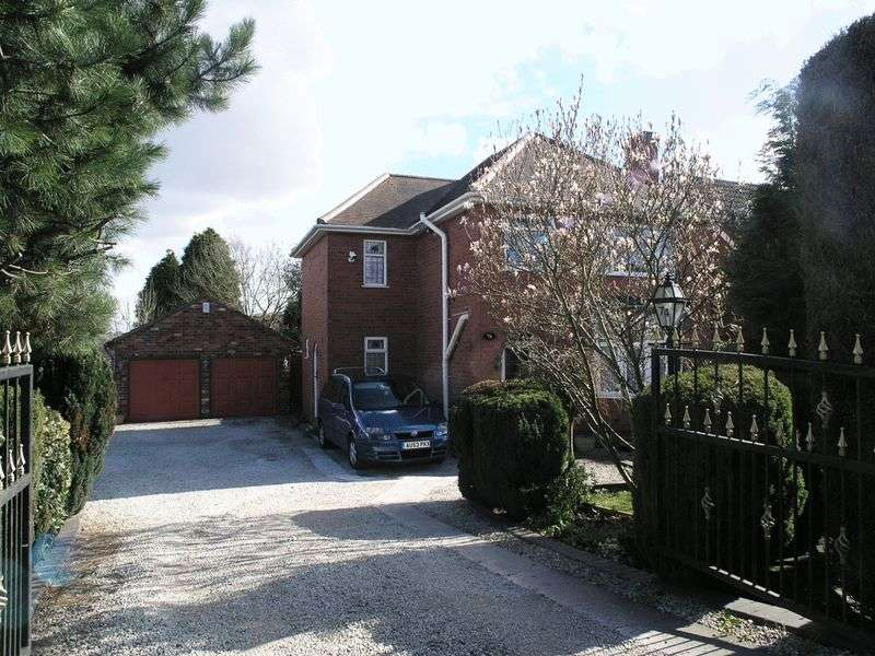 4 Bedrooms Detached House for sale in BRIERLEY HILL, Quarry Bank, Coppice Lane