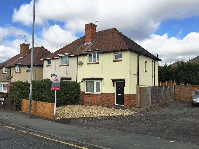 3 Bedrooms Semi Detached House for sale in Trysull Road, Bradmore, Wolverhampton
