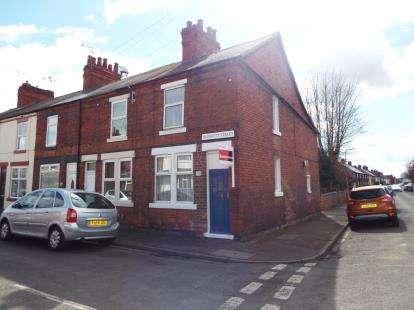3 Bedrooms End Of Terrace House for sale in Harriett Street, Stapleford, Nottingham, Nottinghamshire