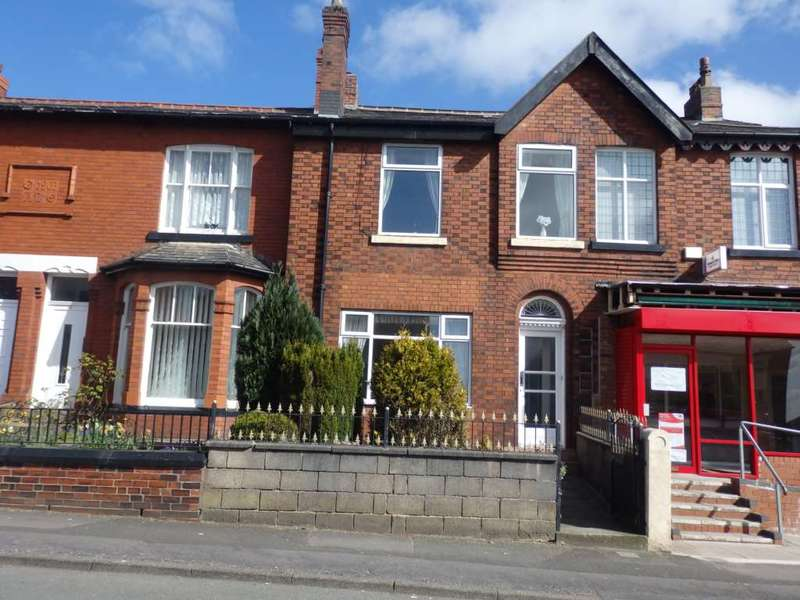 3 Bedrooms Terraced House for sale in Church Road, Smithills