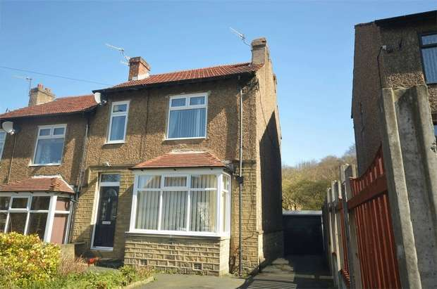 2 Bedrooms End Of Terrace House for sale in Wood Lane, HUDDERSFIELD, West Yorkshire