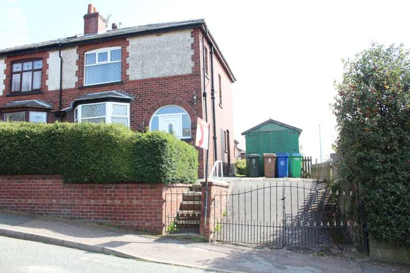3 Bedrooms Semi Detached House for sale in Chapelgate, Milnrow