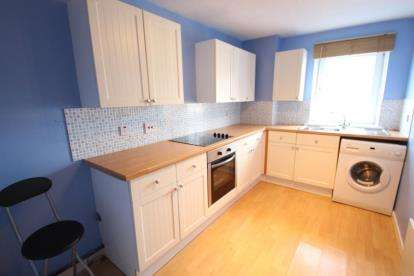 2 Bedrooms Flat for sale in Springwell Place, Stewarton, East Ayrshire