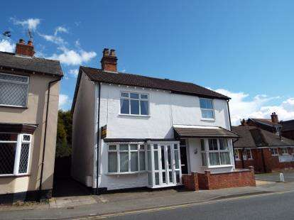 2 Bedrooms Semi Detached House for sale in Newhall Street, Cannock, Staffordshire