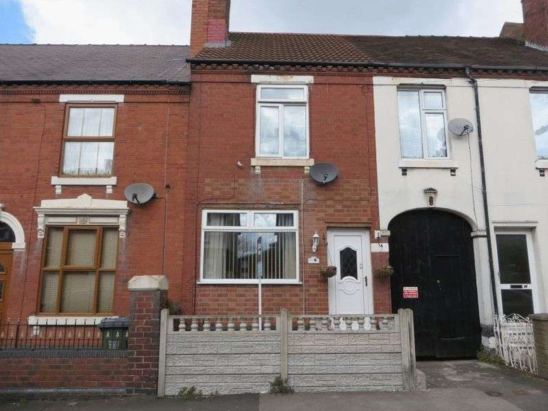 3 Bedrooms Terraced House for sale in Trinity Street, Cradley Heath