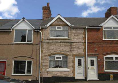 2 Bedrooms Terraced House for sale in Hunloke Road, Holmewood, Chesterfield, Derbyshire