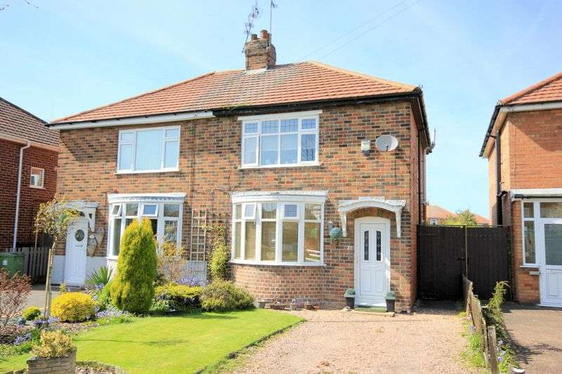 2 Bedrooms Semi Detached House for sale in Holmcroft Road, Stafford