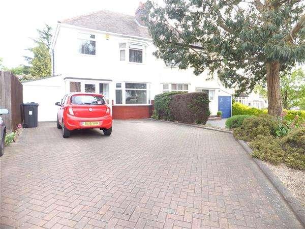 3 Bedrooms Semi Detached House for sale in Kedleston Road, Hall Green, Birmingham