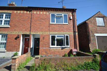 3 Bedrooms End Of Terrace House for sale in Milton Road, Little Irchester, Wellingborough