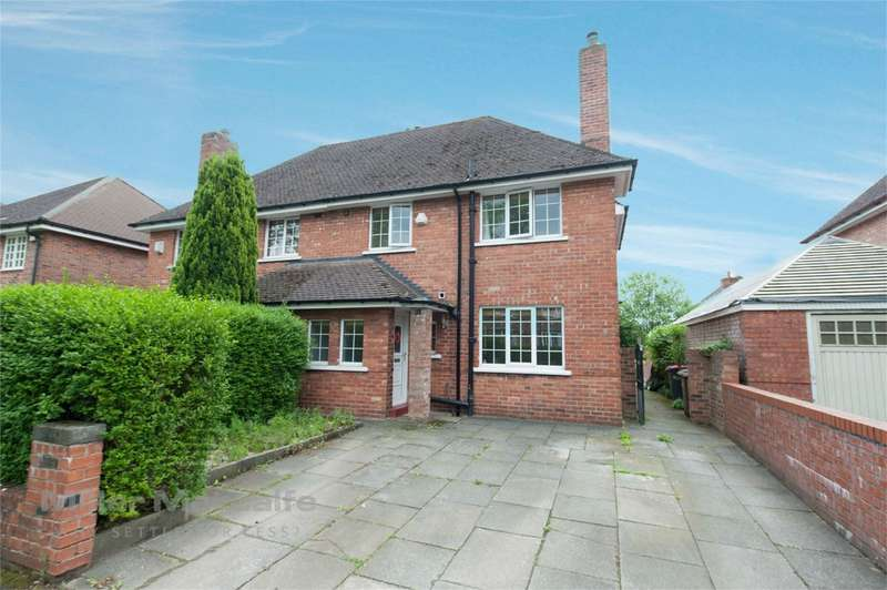 3 Bedrooms Semi Detached House for sale in Orchard Avenue, Worsley, Manchester