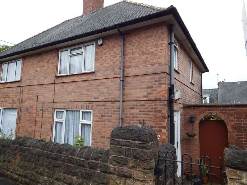 3 Bedrooms Semi Detached House for sale in Sketchley Street, Nottingham