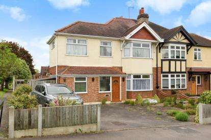 4 Bedrooms Semi Detached House for sale in Kilworth Avenue, Shenfield, Brentwood, Essex