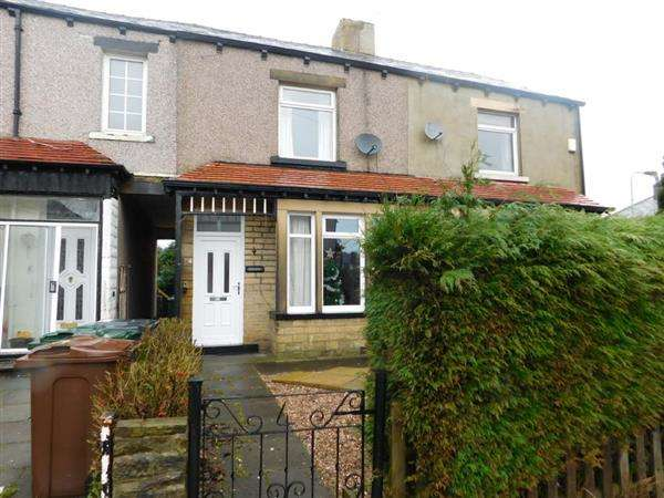 2 Bedrooms Terraced House for sale in Briggs Grove, Wibsey, Bradford