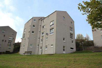 2 Bedrooms Flat for sale in The Auld Road, Cumbernauld