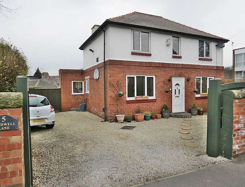 3 Bedrooms Detached House for sale in Shadwell Lane, Leeds, LS17