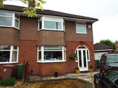 3 Bedrooms Semi Detached House for sale in Broom Close, Eccleston Park, Prescot, Merseyside, L34