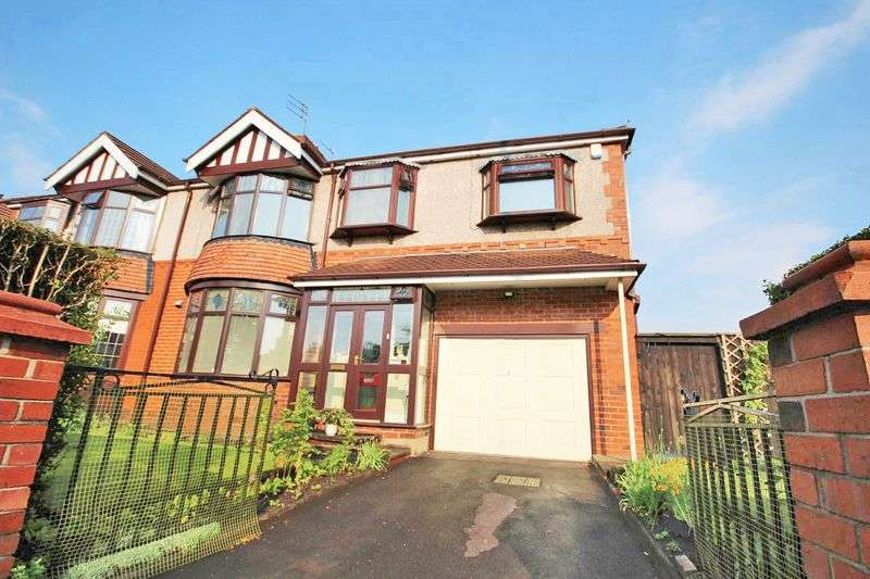 5 Bedrooms Semi Detached House for sale in Manchester New Road, Alkrington, Middleton, Manchester M24 1JT
