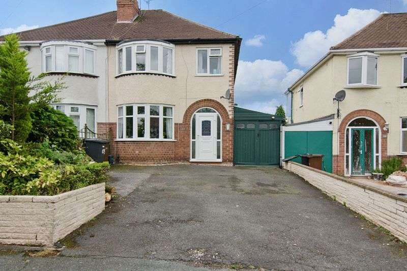 3 Bedrooms Semi Detached House for sale in Pendeford Avenue, Wolverhampton