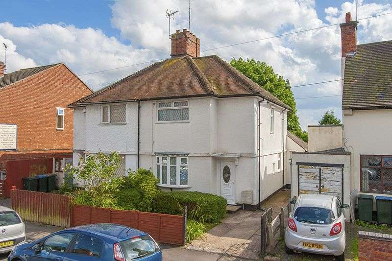 3 Bedrooms Semi Detached House for sale in Wyley Road, Radford, Coventry