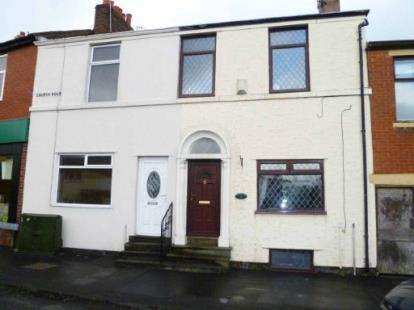 2 Bedrooms Terraced House for sale in Church Road, Bamber Bridge, Preston, Lancashire