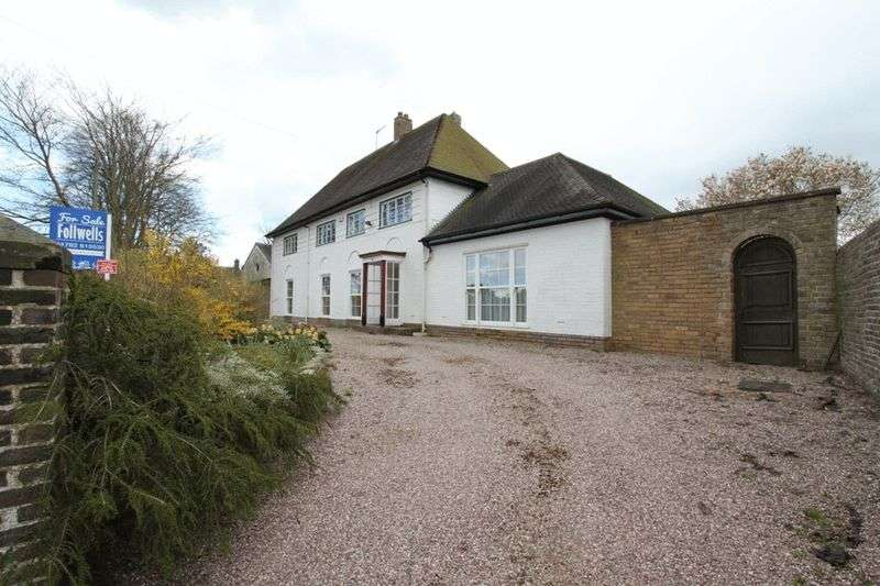 4 Bedrooms Detached House for sale in Station Road, Madeley