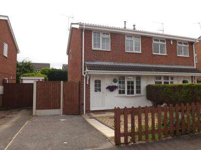 2 Bedrooms Semi Detached House for sale in Finchley Close, Barton Green, Nottingham