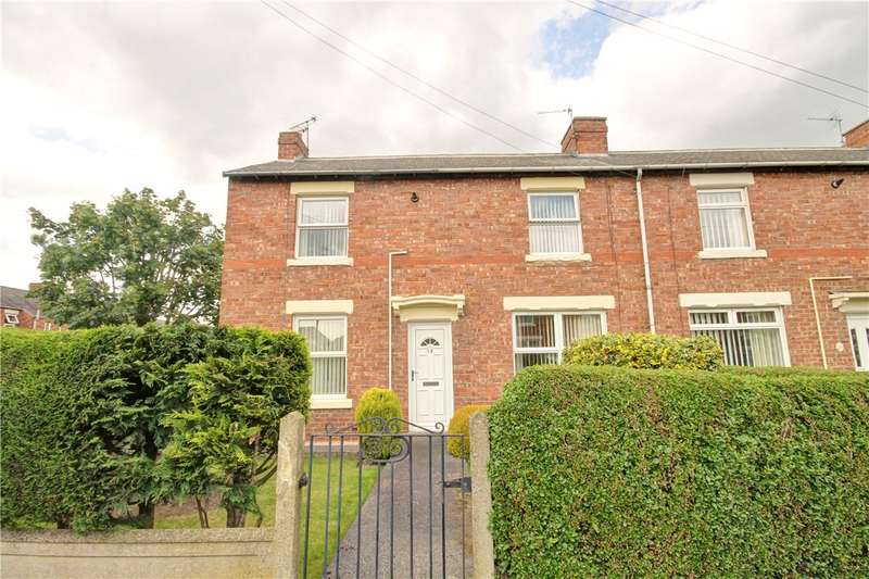 2 Bedrooms End Of Terrace House for sale in Fife Avenue, Chester Le Street, County Durham, DH2