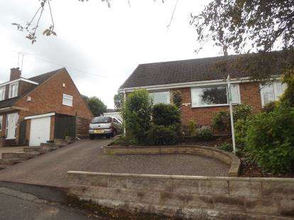 2 Bedrooms Bungalow for sale in Clifton Road, Allestree, Derby, Derbyshire