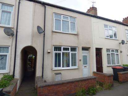 2 Bedrooms Terraced House for sale in Oldbury Road, Nuneaton, Warwickshire