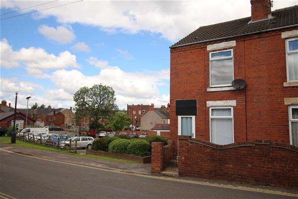 2 Bedrooms End Of Terrace House for sale in Church Street, Clowne, Chesterfield, S43 4JR