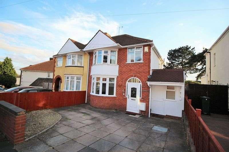 3 Bedrooms Semi Detached House for sale in Oak Park Road, Wordsley