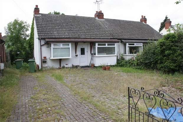 2 Bedrooms Semi Detached Bungalow for sale in Holmfield Avenue East, Leicester