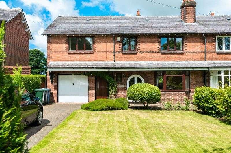 5 Bedrooms Semi Detached House for sale in Dark Lane, Ormskirk