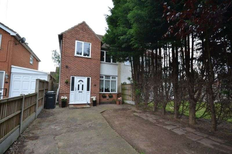 3 Bedrooms Semi Detached House for sale in MEADOW LANE, CHADDESDEN