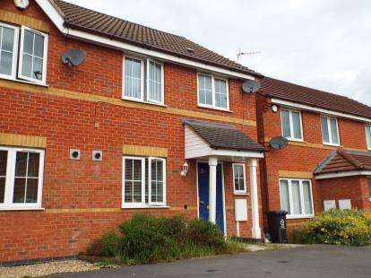 3 Bedrooms End Of Terrace House for sale in Tyburn Close, Bradgate Heights, Leicester, Leicestershire