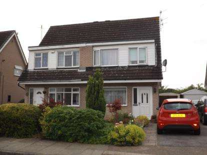 3 Bedrooms Semi Detached House for sale in Talbot Drive, Stapleford, Nottingham, Nottinghamshire