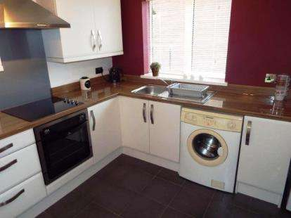 1 Bedroom Flat for sale in Willows Close, Washington, Tyne and Wear, NE38